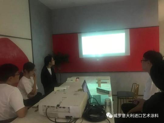 服务在终端,威罗·中国终端赋能培训-石家庄站