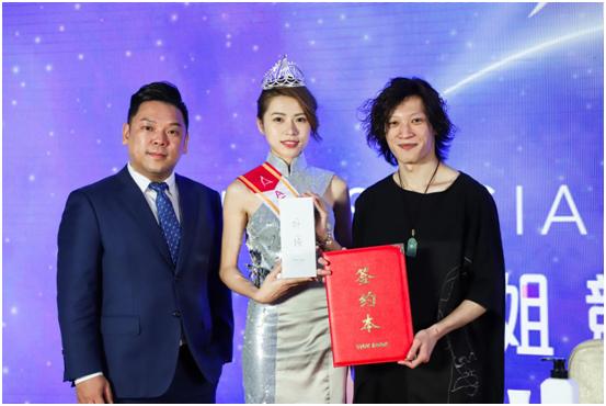 官宣:叶纯正式签约亚洲小姐大赛冠军蔡小蝶为代言人!