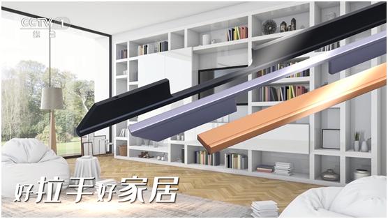品牌推广飞跃 卓特·威信旺重磅投播CCTV