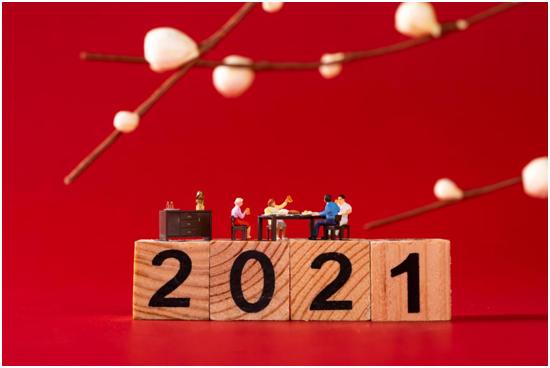 冠华照明:2021年 继续为你点亮幸福!