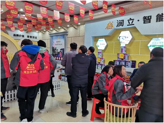 """""""千城万店""""精彩演绎中 庆贺""""润立小镇""""新店开业"""