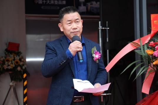 """""""新时代,新征程"""" 香港品尖国际第六厂区正式投产!"""