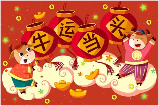 牛年大吉:莱特美灯饰祝愿国人新春快乐 福寿安康