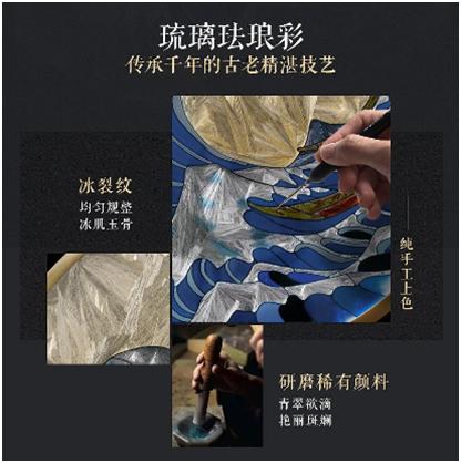 新春特辑:大明照明 匠心点缀别样中国年!