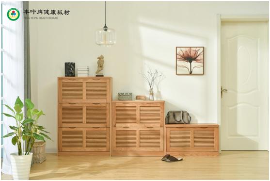 丰叶板材缔造鞋柜臻品 给每双鞋一个温暖的家!