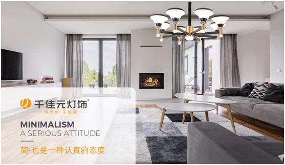 如何解读千佳元灯饰的价值?
