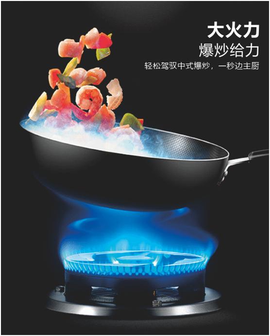 思念燃气灶,满足你对烹饪的讲究
