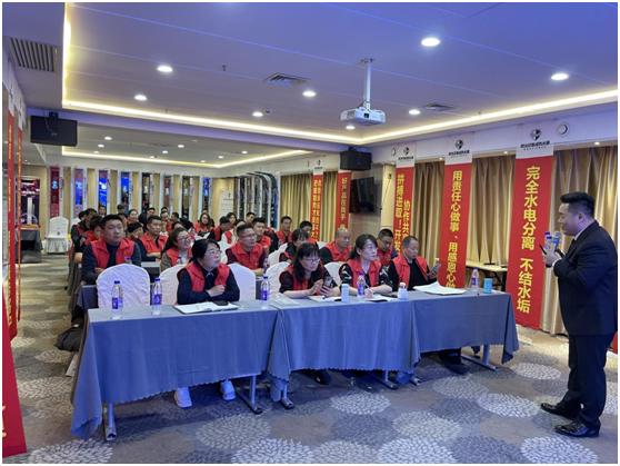 欧沐莎智能科技市场营销研讨会黑龙江站 取得圆满成功