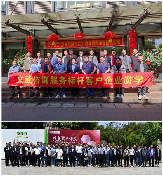 广州简诺智能家居(成都基地)参观游学活动成功举办