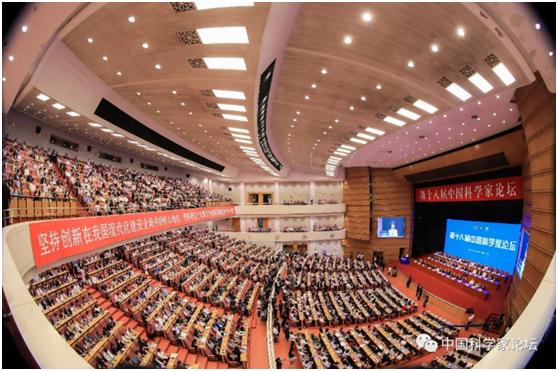 第十八届中国科学家论坛胜利闭幕 乐铃厨电载誉而归