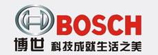 博世Bosch